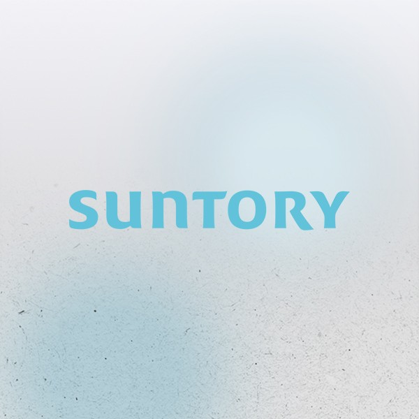 The Insight Academy: a cultural change driver for Suntory