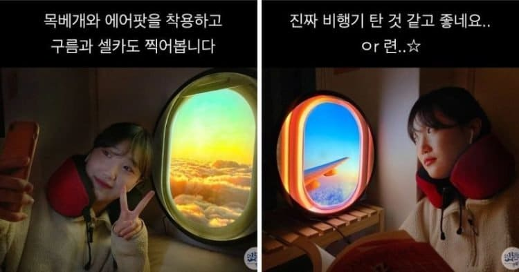 The range of Oneroommaking includes an LED light in the shape of an airplane window